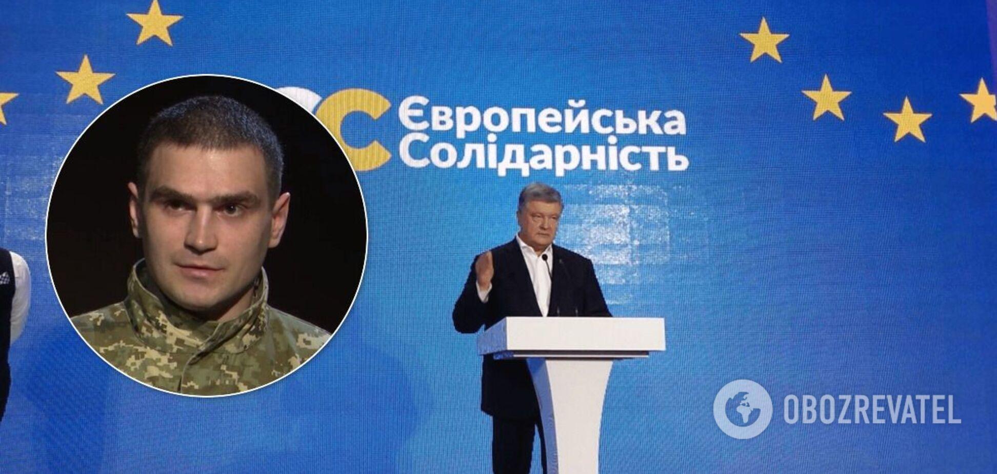 Киборг Александр Морозов стал кандидатом в депутаты на Сумщине от 'ЕС'