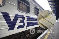 'Укрзалізниця' дозволила продавати квитки на потяги по станціях Славута-1, Чоп, Волочиськ та Ларга