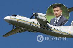 Зеленский отреагировал на трагедию с Ан-26 в Чугуеве.