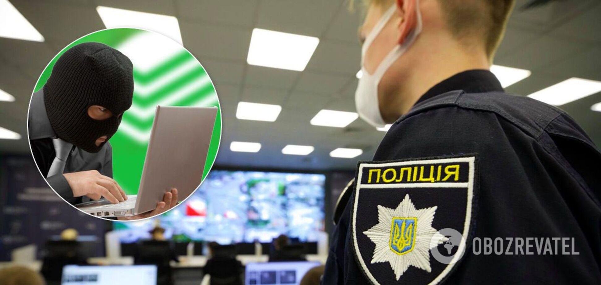 Злам сайтів Нацполіції: у МВС повідомили про прорив у пошуку хакерів