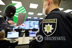 Взлом сайтов Нацполиции: в МВД сообщили о прорыве в поиске хакеров