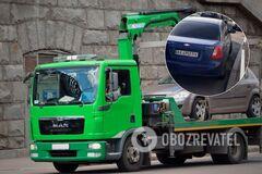 В Киеве автомобиль 'посадили на цепь' для защиты от эвакуатора