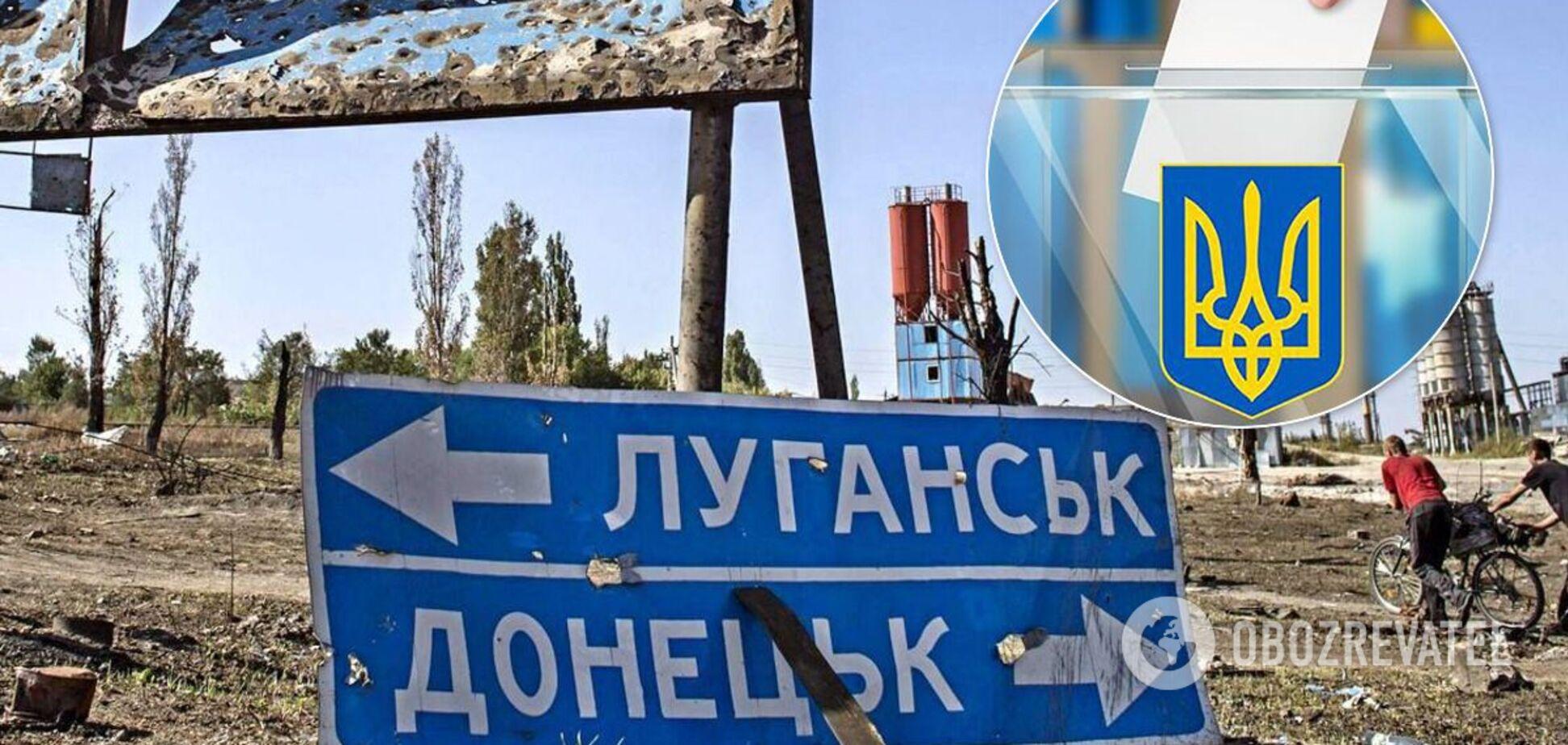 Выборы на Донбассе: пора снять розовые очки