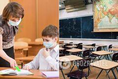 В Украине школы могут закрыть на карантин