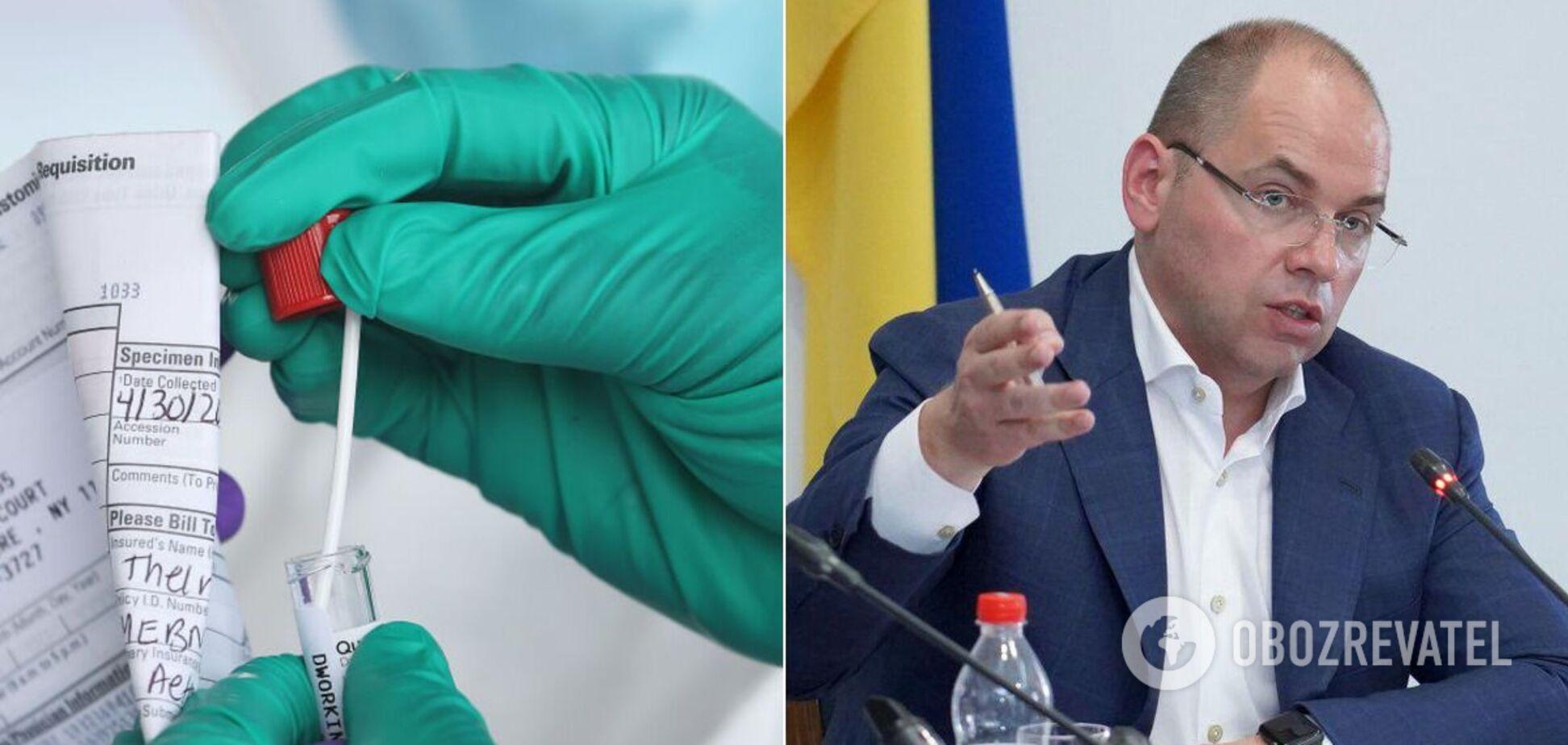 В Украине продают липовые справки о прохождении ПЦР-теста на COVID-19