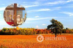 Что отмечают 27 сентября: приметы и праздники