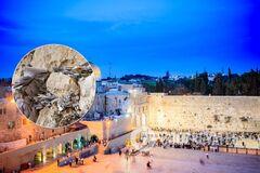 Записку в Стену Плача в Иерусалиме можно передать онлайн