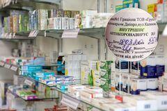 У Дніпрі аптеку оштрафували за таблетки проти COVID-19