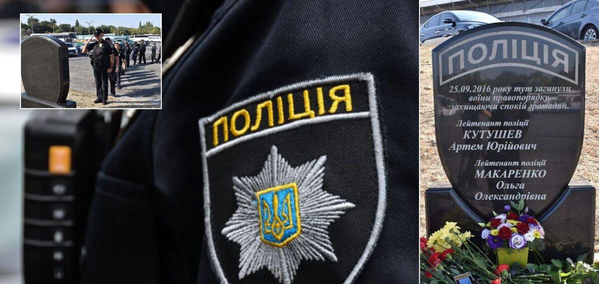 В Днепре почтили память трагически погибших патрульных. Фото