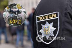 На Днепропетровщине взорвали банкомат и похитили миллион гривен. Фото и видео