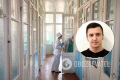 В Харькове после операции на носу умер 24-летний парень: разгорелся скандал