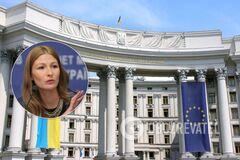 Эмине Джапарова в ООН обвинила Россию в эскалации