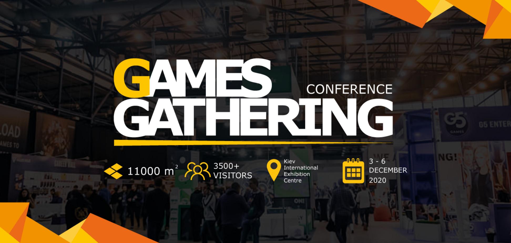 В Киеве состоится живая конференция Games Gathering 2020