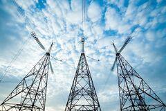 Геруса закликали ініціювати введення мораторію на підвищення тарифів на електроенергію