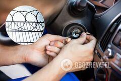 В Украине вступил в силу новый закон об угоне авто: что грозит преступникам
