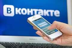 'ВКонтакте' відреагувала на плани РНБО