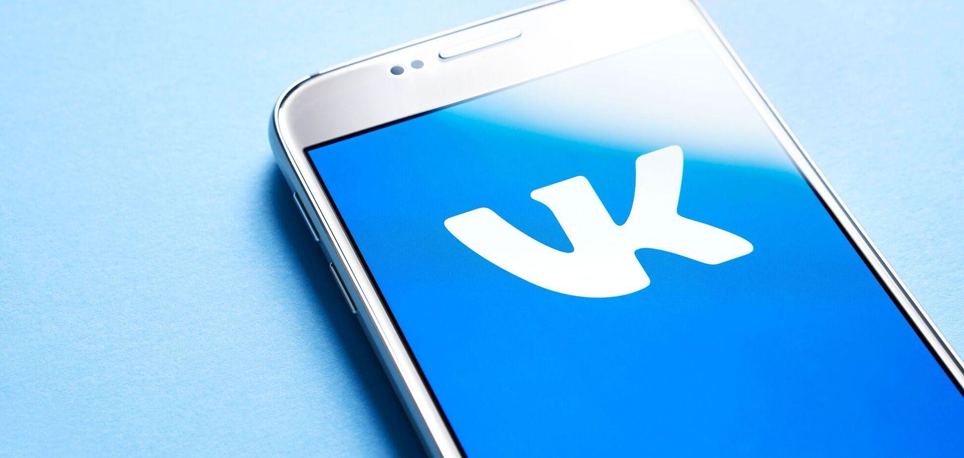 СНБО предупредила об ответственности за использование ВКонтакте