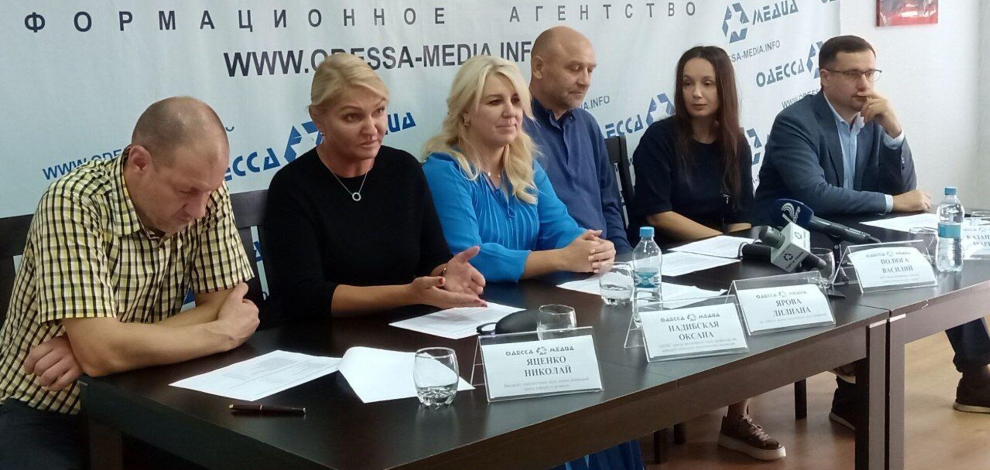 В Одессе презентовали социологическое исследование