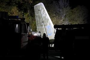 ГБР обратилось к свидетелям катастрофы Ан-26