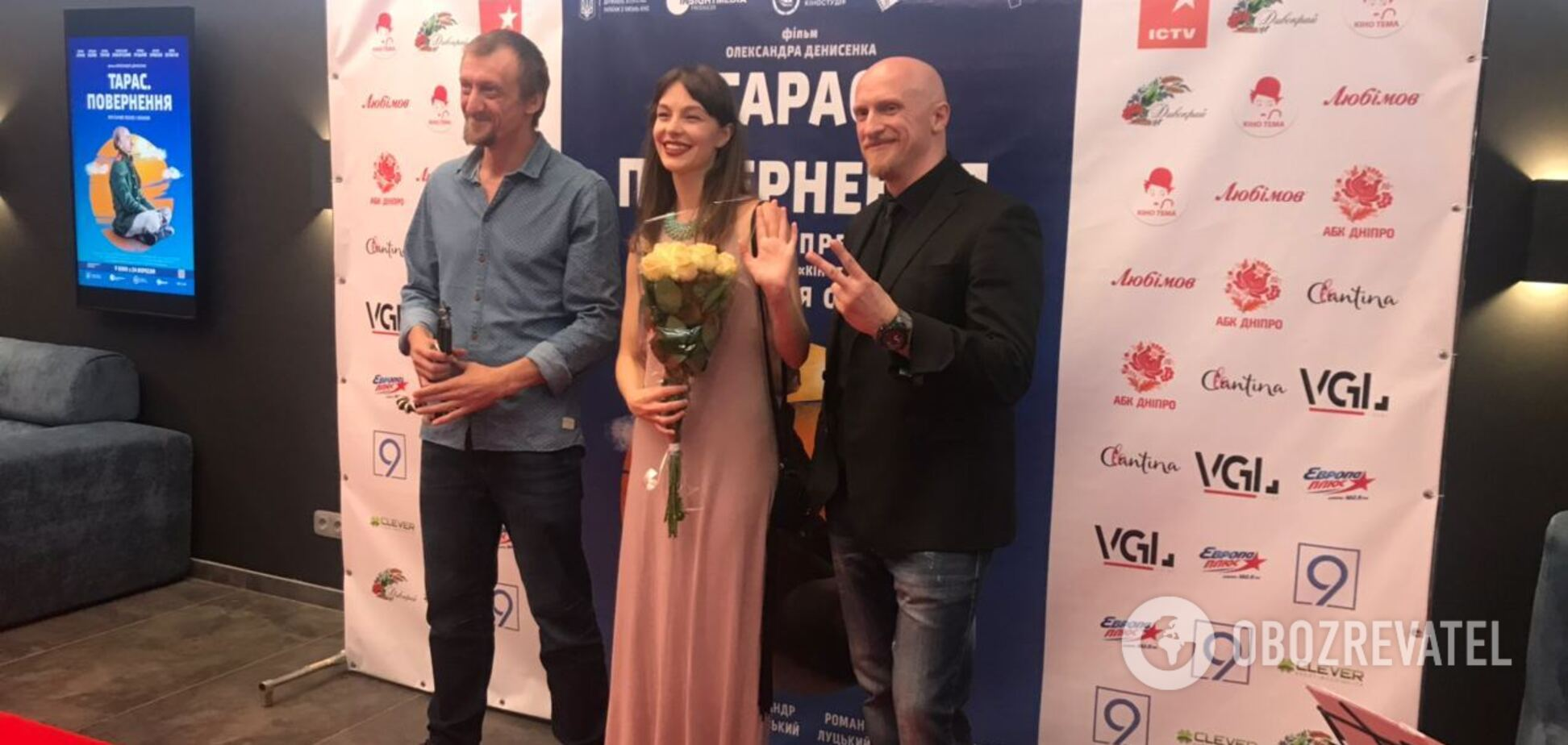 В Днепре прошла премьера фильма 'Тарас. Повернення' с Олегом Волощенко