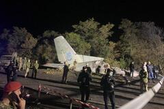 С места падения Ан-26 под Чугуевом появилось свежее видео. Фото: BB.lv