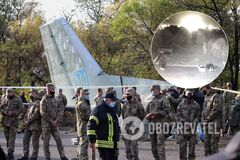 Появилось видео последних секунд трагически оборвавшегося полета Ан-26