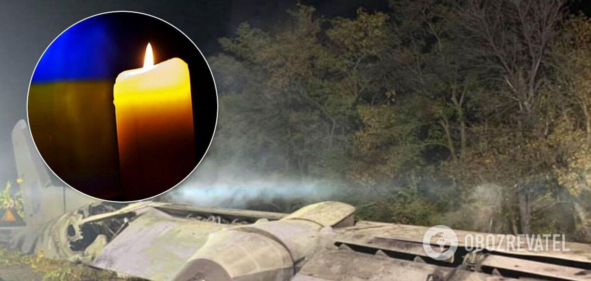 В авіакатастрофі під Харковом загинули 26 осіб