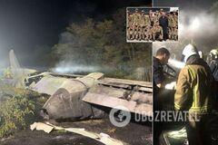 Під Харковом у катастрофі АН-26 ЗСУ загинула ціла група курсантів, врятовані вистрибували на землю. Нові деталі