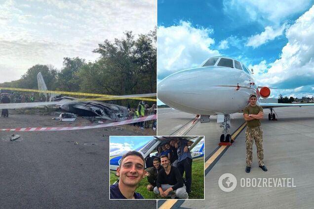 Крушение АН-26 ВСУ с курсантами под Харьковом: все подробности об авиакатастрофе
