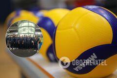 Збірна України з волейболу