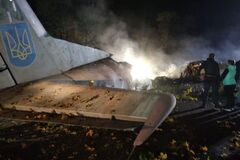 На борту Ан-26 находились 27 человек