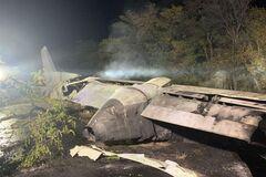 Место падения Ан-26 в Харьковской области