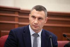 Кличко сообщил, что Киев готов развернуть до 11 тысяч коек для больных коронавирусом. Фото: Zik.ua