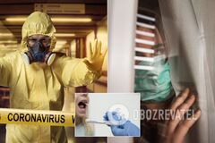 Коронавирусом в мире заразились почти 33 млн человек