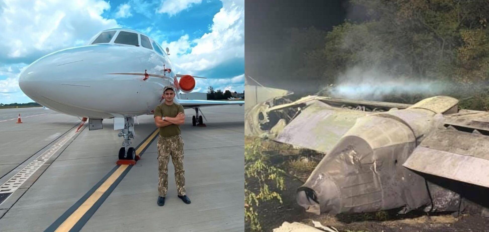 Под Харьковом упал самолет с курсантами: украинские звезды отреагировали на трагедию