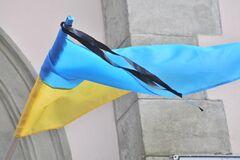Мировые лидеры выразили соболезнования Украине в связи с авиакатастрофой в Чугуеве. Фото: Чрезвычайная ситуация