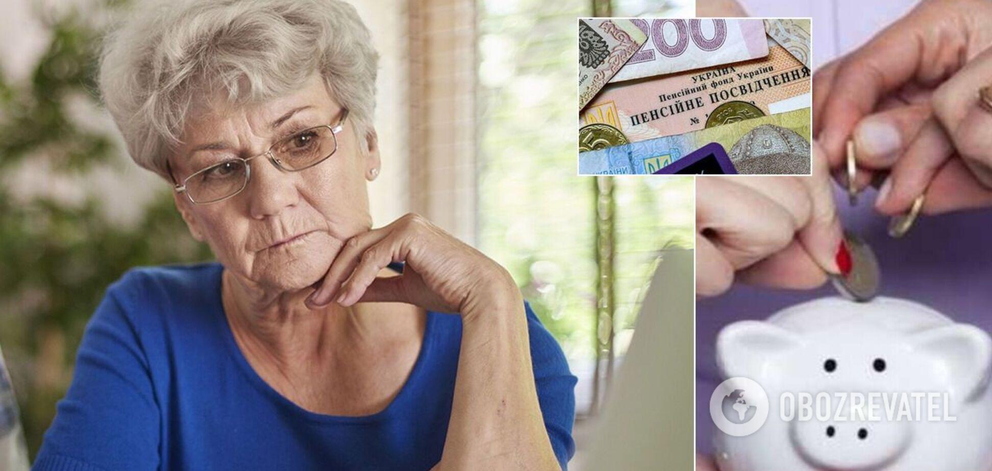 Накопичувальна пенсія в Україні