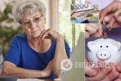 Накопительная пенсия в Украине
