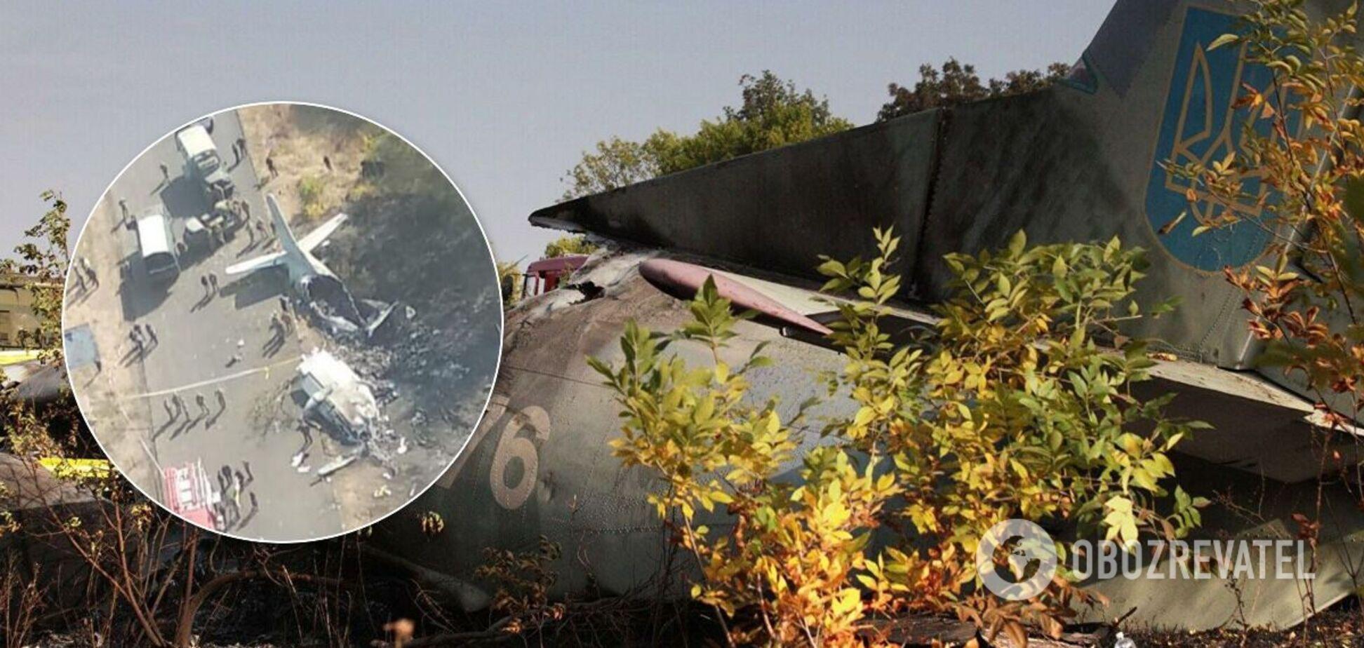 Опубліковані фото місця аварії Ан-26 з висоти
