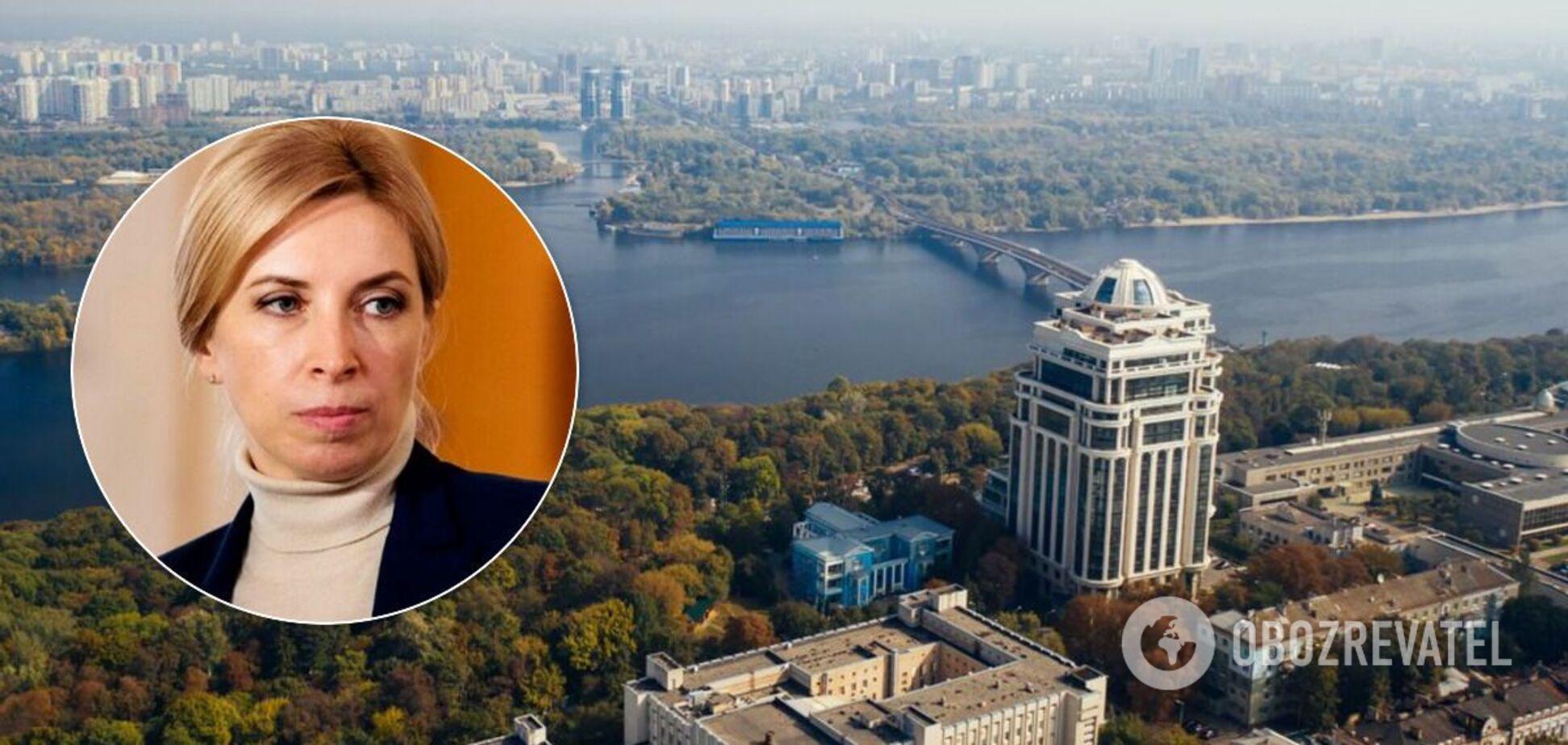 В бюджете Киева отмывают миллионы, – Верещук