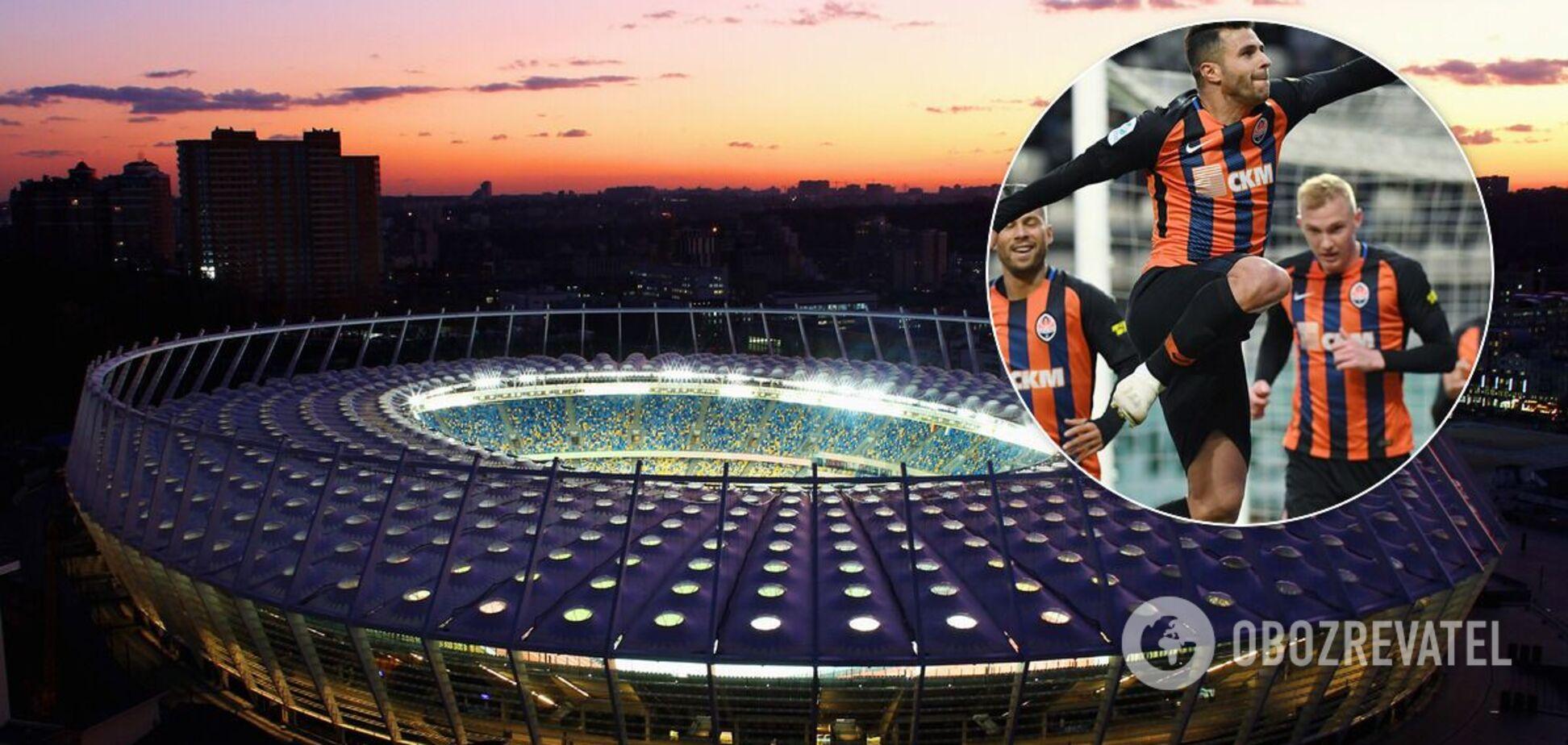 'Шахтар' офіційно переїхав на НСК 'Олімпійський'