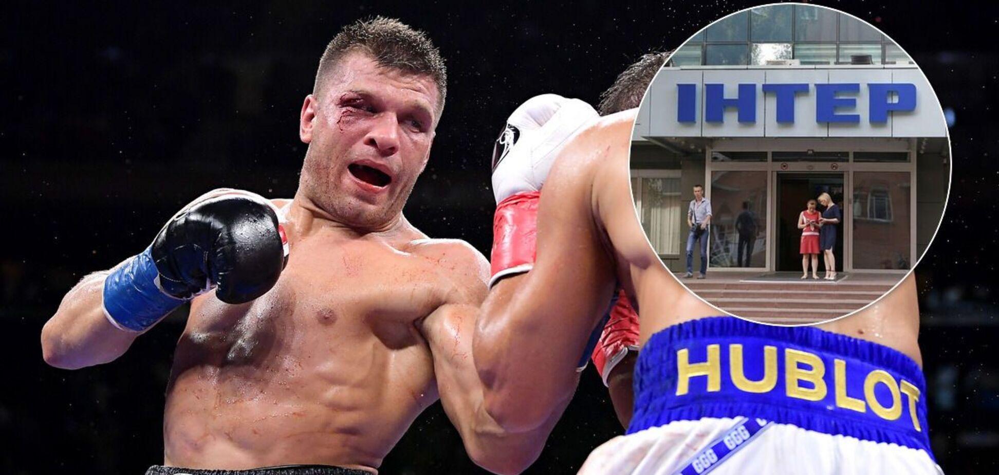 'Інтер' обдурив із трансляцією чемпіонського бою українського боксера