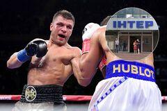 'Интер' обманул с трансляцией чемпионского боя украинского боксера