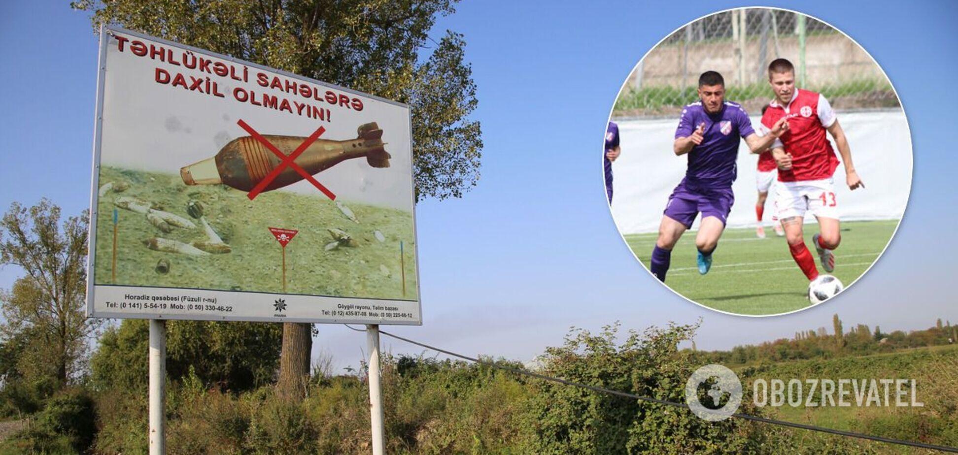 Чемпіонат Вірменії по футболу