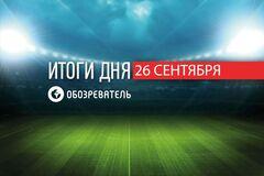 Украинский боксер выиграл чемпионский бой нокаутом: спортивные итоги 26 сентября