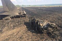 В июле 2019 года разбился военный самолет под управлением курсанта