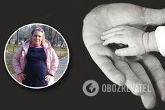 Смерть младенца при родах на Кировоградщине: врачи и полиция открестились. Эксклюзив