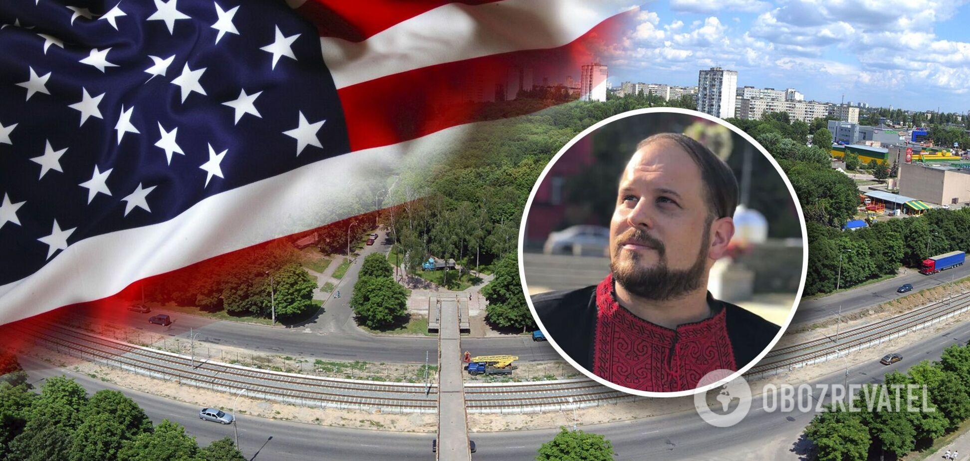 'У США боротися з наркоділками страшніше!' Американець завоював серця киян і став 'президентом Борщагівки'