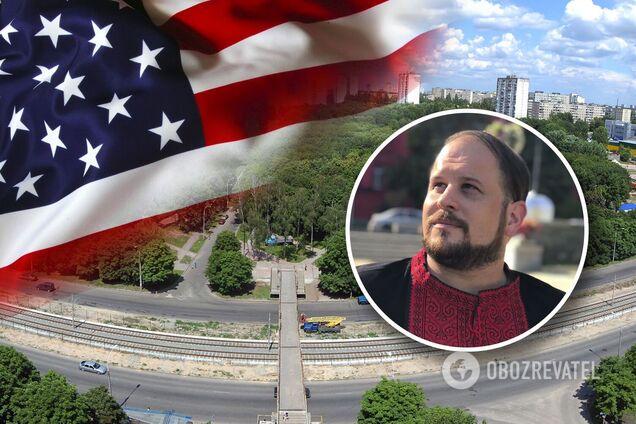 'В США бороться с наркодельцами страшнее!' Американец завоевал сердца киевлян и стал 'президентом Борщаговки'