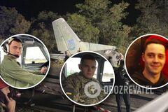 'Погиб цвет нации!' Истории молодых парней из злосчастного Ан-26 под Чугуевым